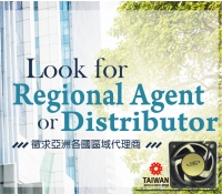 Look for Regional Agent or Distributor